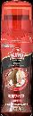 KIWI エリート茶系用 75ml