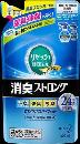 リセッシュ除菌EX 消臭ストロングカエ 320ml