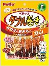 Petio ササミ+MOGUダブル巻きガム 10本