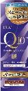 Q10クイックカラトリLB150g