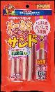 チーささビーフサンド乳酸菌入り150g(約28本)