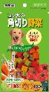 ゴン太の角切り野菜 100g