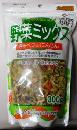 野菜ミックスお徳用300g