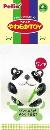 Petio やわらかTOY パンダ