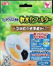 GEX ピュアクリスタル 軟水化F 猫