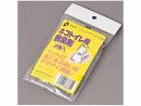 ネコトイレ用脱臭剤(2コ入)