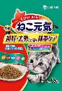 ねこ元気 避妊・去勢した猫の体重ケア まぐろ・かつお・野菜・白身魚・チキン入り