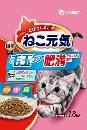 ねこ元気 毛玉ケア 肥満が気になる猫用 1.8kg