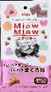MiawMiaw スナッキー 5g×6袋 各種