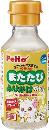 PETIO またたびふりかけボトル 20g