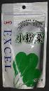 エクセル 小松菜50g