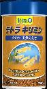 テトラ キリミン 35g