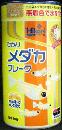 ひかりメダカフレーク60g