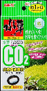GEX 水草一番CO2ブロック 10錠入