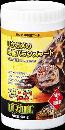 GEX リクガメの栄養バランスフード 400g