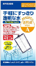 F3用活性炭マットA