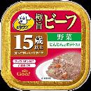 ビタワングー極旨ビーフ野菜15歳以上90g