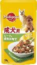 P103 成犬ビーフ野菜チーズ 130g