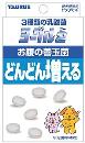 ヨーグル2 善玉菌30g