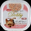 デビィ 成犬用ダイエット(ササミ&野菜) 100g