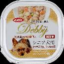 デビィ シニア犬用(ササミ角切り&野菜) 100g