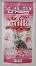 ミラクルペットベビーミルク猫用 100g