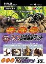 バイオ幼虫腐葉マット10L