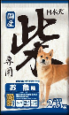 日本犬 柴専用 お魚味