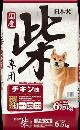 日本犬 柴専用 チキン味 6.5kg