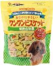 ワンビス緑黄色野菜 450g