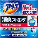 アタック消臭ストロング つけおき専用洗剤 350g