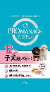 PMG40 12ヶ月まで子犬用 1.7kg