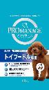 KPM42 成犬トイプードル専用 1.7kg