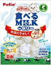 食べるミルク inゼリー 16g×20個入