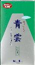 青雲 クリーンバラ詰