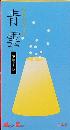 青雲 アモーレ バラ詰
