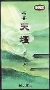 名香天壇 古刹の香りバラ