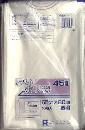 厚い透明ポリ袋 45L/TN−3 10枚