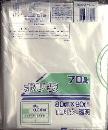 透明ポリ袋 70L/TN−4 10枚