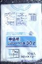 半透明ホワイトゴミ袋 30L/WH−2 10枚