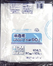 半透明ホワイトゴミ袋90L 10枚