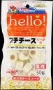 hello!プチチーズ ビーフ味 50g