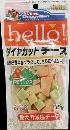 ハローダイヤカットチーズ 野菜ミックス 100