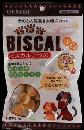 ビスカル小粒 65g