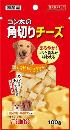 ゴン太の角切り チーズ 100g