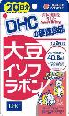 DHC大豆イソフラボン20日分 40粒