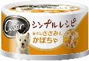 シーザー 缶 シンプルレシピ
