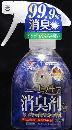 GEX ヒノキア 消臭剤 ヒノキの香り