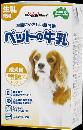 ペットの牛乳 成犬用 250mL