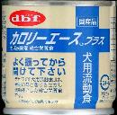デビフ カロリーエースプラス犬用流動食 85g
